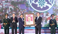 陈大光出席谅山省成立185周年纪念大会