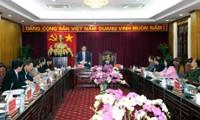 越南政府副总理王庭惠与北(氵)件省主要领导同志座谈