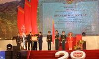 北(氵)件省举行重新建省20周年纪念大会