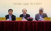越南经济发展前景与创造型政府的作用