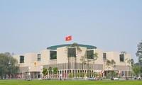 越南第14届国会常委会举行第9次会议