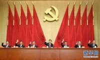 中国共产党提出到2021年形成比较完善的党内法规制度体系目标