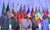 伊斯兰国家反恐联盟承诺打击恐怖主义