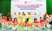 芹苴市举行72个无偿献血先进集体和个人表彰会