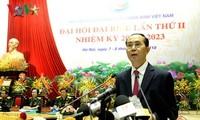 越南退伍军人企业家协会举行第二次代表大会