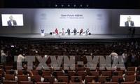 2018 WEF ASEAN:强化东盟在融入国际进程中的地位