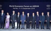 2018年世界经济论坛东盟峰会与越南烙印