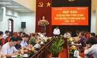 纪念忠勇不屈的共产主义战士梁庆善诞辰115周年
