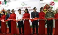 越南成立首家器官银行