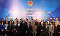 与APEC合作将继续是越南对外政策的重心之一