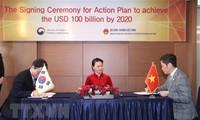 阮氏金银出席提升越韩贸易额合作备忘录签署仪式