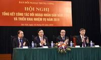 发挥民间外交优势 密切越南与各国关系