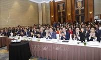 越南与阿根廷企业促进合作