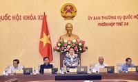 越南国会常委会第34次会议开幕
