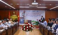 越南之声举行纪念胡志明主席诞辰129周年见面会