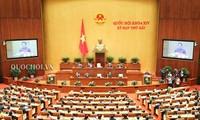 越南第14届国会第7次会议开幕