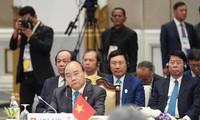 第三十四届东盟峰会与越南印记