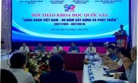 越南工会——90年建设与成长