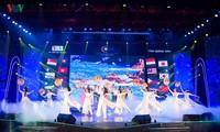 东盟加三歌唱大赛半决赛:五彩缤纷的音乐晚会