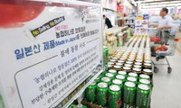 韩国拟投入一万亿韩元应对日本单方面贸易制裁