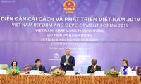 越南发挥创新活跃人力资源优势   推动新科技应用