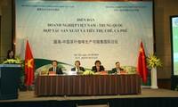 越南-中国茶叶咖啡生产与销售论坛举行