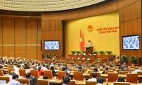 《企业法修正案》:有力改革、提升越南营商环境