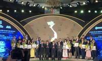 2019年最可持续发展的20家企业荣获表彰