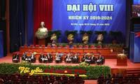 越南青年要拥有建设富饶强大国家的渴望