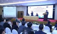 2019年越南人口和住房普查结果发布
