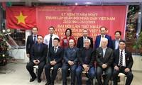 俄罗斯新西伯利亚市越南退伍老兵协会成立