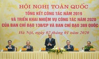 阮春福:有力打击犯罪、走私行为