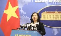 越南呼吁各方保持克制 避免在中东地区采取武力手段