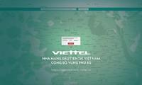 越南军队电信集团发布4G覆盖区地图