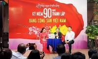 越南共产党建党90周年纪念活动周开幕