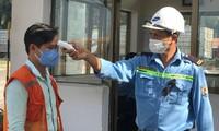 越南各地加强防范新冠肺炎疫情