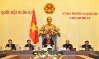 越南第14届国会常委会第42次会议开幕