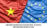 欧洲议会批准《越欧自由贸易协定》和《越欧投资保护协定》
