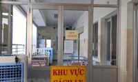 河内市监测从韩国疫区回国的公民