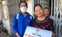 胡志明市:近20万人参加社会民生志愿活动