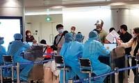 越南国内航班实行健康申报制度