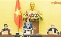 越南国会常务委员会第43次会议闭幕