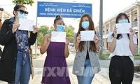 胡志明市4例新冠肺炎确诊病例治愈出院