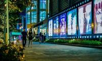 庆祝2020东盟轮值主席年的电影周即将举行