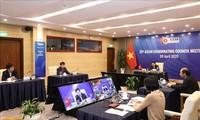 东盟协调委员会第25届会议召开
