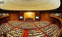 越南14届国会9次会议框架内的半数会议将以视频方式举行