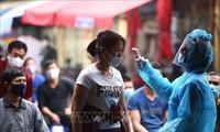 越南新冠肺炎确诊病例连续四天零新增