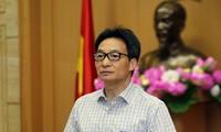 越南科学放松社区隔离