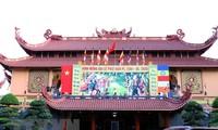 越南佛教教会呼吁僧侣佛子团结抗击疫情