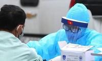 新冠肺炎疫情:越南连续25天无新增社区传播病例